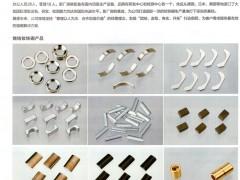 东莞市嘉达磁电制品有限公司   镀金产品    钕铁硼材料   强磁解决方案 (1)