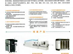 东莞市冠佳电子设备有限公司    节能老化测试设备  自动老化测试设备   老化测试系列设备及电源  电子整厂自动化生产线设备 (1)