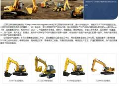 江苏汇朗机械科技有限公司   气动执行器  扭矩测试仪  硬度检测仪  多国仪表展 (2)