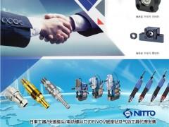 时茂企业有限公司   喷枪  涂装机器  无油空压机  喷涂机械手 (1)