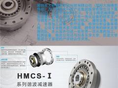 深圳市大族精密传动科技有限公司    精密减速器  机电一体化设备  精密减速器、机器人系统、非标自动化设备、机电一体化设备  华南自动化展   SIAF展 (1)