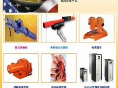 上海孚英机电有限公司   管式滑触线  电缆滑车  华南自动化展 (1)