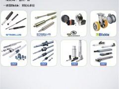 上海潜合机电设备有限公司   机电产品、汽车配件、汽车饰品 华南自动化展 (1)