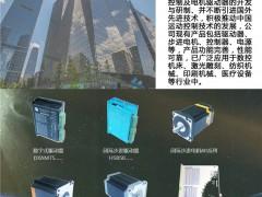 深圳市众智达机电开发有限公司   驱动器、步进电机、控制器、电源  华南自动化展 (1)