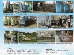 陕西天朗环保工程科技有限公司    水处理  软化水  工业循环水 (1)