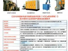 南京科创环境工程发展有限公司    环保设备  水处理 (1)