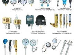 传感器产业:或将转向服务性制造
