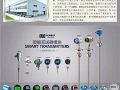 上海络嵌电子科技有限公司   电子   计算机软硬件     数显仪表  显示仪表模块  多国仪表展 (1)