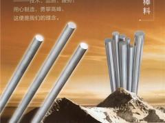 东莞市江钨数控刀具有限公司  数控刀具_硬质合金制品  智能装备展2A89 (1)