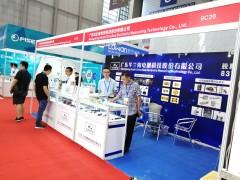IOTE物联网展上的传感器厂商系列报道一: 广东华兰海电测