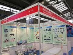 IOTE物联网展上的传感器厂商系列报道三:浙江泰索科技