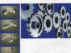 东莞市高工智能传动股份有限公司  工业机械手_工业机器人_直线电机 (1)