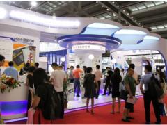 复旦微电子集团 IOTE物联网展上的传感器厂商系列报道十