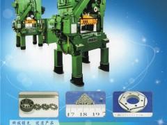 广州市昌汇电子产品有限公司  电子元件及组件制造_五金配件_模具制造 (1)