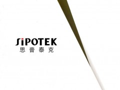 深圳市思普泰克科技有限公司   3D机器视觉系统,3D建模应用软件 (1)