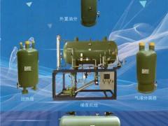 上海玛尔斯制冷设备有限公司  制冷装置_压力容器_制冷配件  制冷容器 (1)