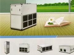 东莞市乐迪空调设备有限公司  组合式空调机组_风机盘管_柜式风机盘管  中央空调末端设备  热回收新风机  通风柜  全热交换器 (1)