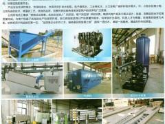 衡水衡美水处理设备有限公司   污水处理系统_超纯水处理系统_ 软化水系统 (1)