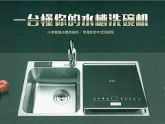 深圳市智水小荷技术有限公司   传感器   家居健康产品 (2)