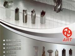 常州市艾瑞特工具有限公司   压缩机行业刀具_锥度铣刀系列_钨钢圆棒系列 (1)