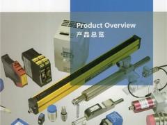 科瑞工业自动化系统(苏州)有限公司  电感传感器_光电传感器_超声波传感器 (1)