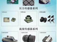 无锡康森斯克电子科技有限公司   MEMS传感器  集成电路    传感器微小型封装  上海传感器展 (1)