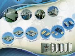 深圳市创联精密五金有限公司  电子连接器_精密模具_精密五金产品 (1)
