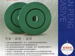 台山市远鹏研磨科技有限公司   海绵磨块、海绵砂纸、海绵抛光轮 (1)