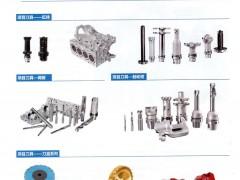 重庆戴贝尔钻石工具有限公司   PCD刀具 (1)