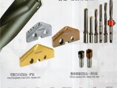 浙江欣兴工具有限公司   多刃钢板钻  切削刀具 (1)