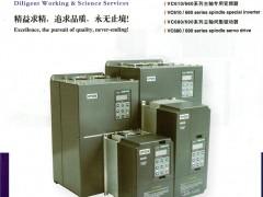 南京英沃变频技术有限公司   数控机床专用变频器 (1)