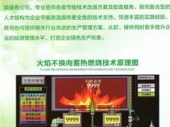 广州市裕辰实业有限公司   机械零部件  五金配件  节能设备 (1)