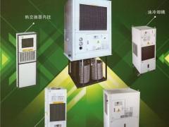 得云精密工业有限公司   切削液专用循环式油冷却机_切削液专用浸渍式油冷却机 (1)