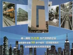 杭州西子智能停车股份有限公司    机械式立体停车设备  停车行业   车库制造 (1)