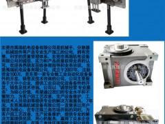 东莞市禹瑞机电设备有限公司   机械手_分割器_机械组件   SIAF展 (1)