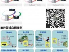 日控智能系统(广东)有限公司   压缩机_泵_变频器 (1)