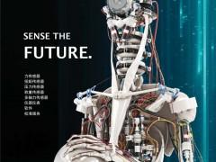 冠一科仪(集团)有限公司    测量测试仪器   传感器   测试仪器    美国FUTEK_美国Dytran_美国Data Translation   上海传感器展 (1)