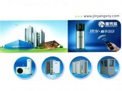 东莞市金扬新能源技术有限公司   空气能热水器 (1)