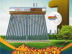 佛山天元太阳能科技有限公司   太阳能热水器系列、太阳能光伏照明 (1)