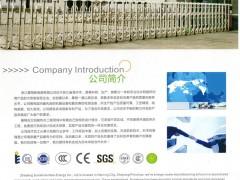 浙江桑翔新能源有限公司   太阳能工程联箱,太阳能热水器 (1)