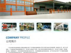 广东行峰冷热设备有限公司   热泵热水器、空气能热水器、空气调节器、热回收中央空调机组 (1)