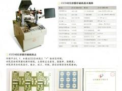 长沙建宇网印机电设备有限公司   汽车油位传感器_张力传感器_空气质量传感器 (1)