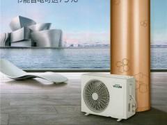 嘉兴纵横新能源有限公司   空气能热水器设备 (2)