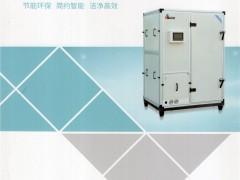 广州市集木蓄能技术开发有限公司   空气能热泵烘干_热水热泵产品_系统技术开发 (1)