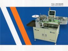 深圳市合力创硕科技有限公司   自动化设备  智能测试  多维联动  机器视觉 (1)