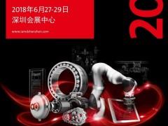 图说华南自动化展图片电子刊 (372)