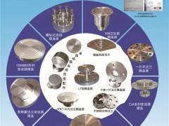 温州泽鑫管道机械有限公司  法兰管件  阀门阀体 配件  锻压件 膜合座 变送器法兰 (1)