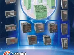 上海肯创仪器仪表有限公司  智能隔离器 智能配电器 安全栅 (1)