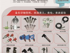 宝鸡市渭滨华瑞传感技术研究所 压力变送器  差压变送器  工业控制仪表   传感器   配套仪表