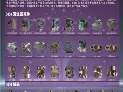 阳江市丽田机电有限公司  仪表配件   金属精密铸造  变送器配件  壳体 (1)